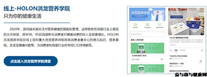 用国际前沿的营养理念做中国营养,看看这家企业是如何做到的!