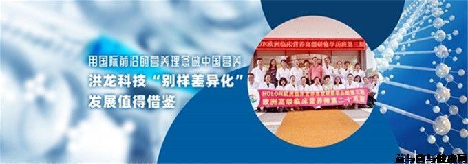 骆驼奶团购网为您提供:用国际前沿的营养理念做中国营养,看看这家企业是如何做到的!